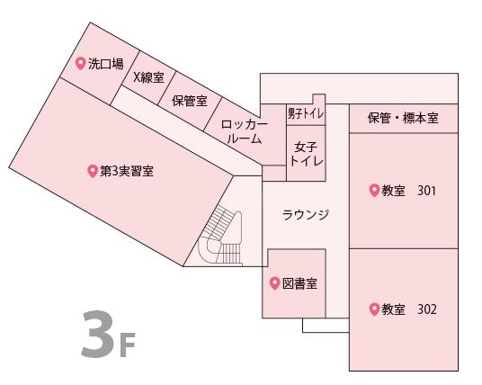 facilities_3f
