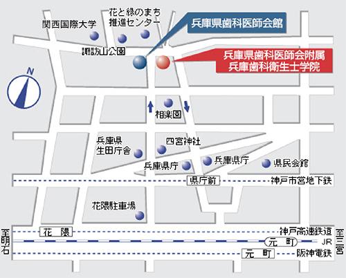兵庫県歯科医師会館の地図